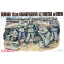 ドラゴン 1/35 WW.II ドイツ軍 12cmGrW42...