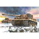 ドラゴン 1/35 WW.II ドイツ軍 ティーガーI 中期型 第506重戦車大隊 東部戦線1944 w/ツィメリットコーティング(訳あり商品)