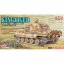 ドラゴン 1/35 WW.II ドイツ軍 Sd.Kfz.182 キングタイガー ヘンシェル砲塔 w/ツィメリットコーティング 第505重戦車大隊 1944年 ロシア(訳あり商品)