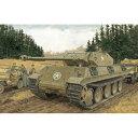 ドラゴン 1/72 WW.II ドイツ軍 M10パンター(偽装戦車)グライフ作戦 1944(訳あり商品)