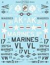 フライングレザーネックスモデルズ 1/32 アメリカ海兵隊 スカイレイダー&ホーネット チェスティ・プラーのアイアンフィスト