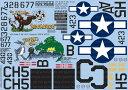 キッツワールド 1/32 米陸軍 P-38 ライトニング第367戦闘群 第392戦闘飛行隊 Little Buckaroo 第367戦闘群 第392戦闘飛行隊 Gung Ho