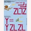 キッツワールド 1/72 WW.II 英空軍 ハンドレページ ハリファックス London's Revenge/Yehudi!