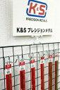 K&S 真鍮C型棒 長辺1/16インチ(1.59mm) 短辺1/32インチ(0.8mm) 長さ12インチ(300mm) (1本入り) KS815015
