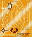 パラグラフィックス AMT スタートレック 1/3300 ディープ・スペース・ナイン用 ウィンドウ ドイツ テンプレート