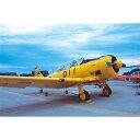 プラッツ 1/144 航空自衛隊 T-6テキサン(2機セット)