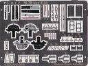 プラッツ 1/72 航空自衛隊 T-33用ディテールアップエッチングパーツ