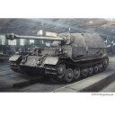 イタレリ/プラッツ 1/35 WORLD OF TANKS ドイツ 駆逐戦車 フェルディナント(訳あり商品)