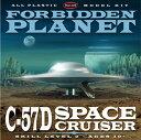 ポーラライツ 1/144 禁断の惑星 C-57Dスペースクルーザー【20P03Dec16】