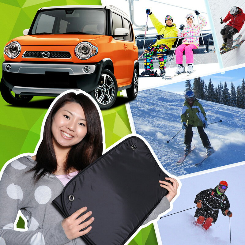 スキー・スノボで活用できる効率の良い休憩術とは?スノーボードスノボーセットウェアウインタースポーツバ
