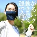 【お得な3色セット】運動できる冷たい・ひんやりマスク 日本製 呼吸が苦しくない レイヤーマスク 在庫あり 【夏 夏用 冷感 マスク 涼しい ひんやり 接触冷感 アイスコットン 生地 洗える スポーツマスク サージカル N95 抗菌防臭 耳が痛くならない 息苦しくない】Lot-NO21