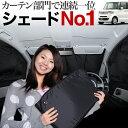 【吸盤+15個】高品質の日本製! N-BOX&N-BOXカス...