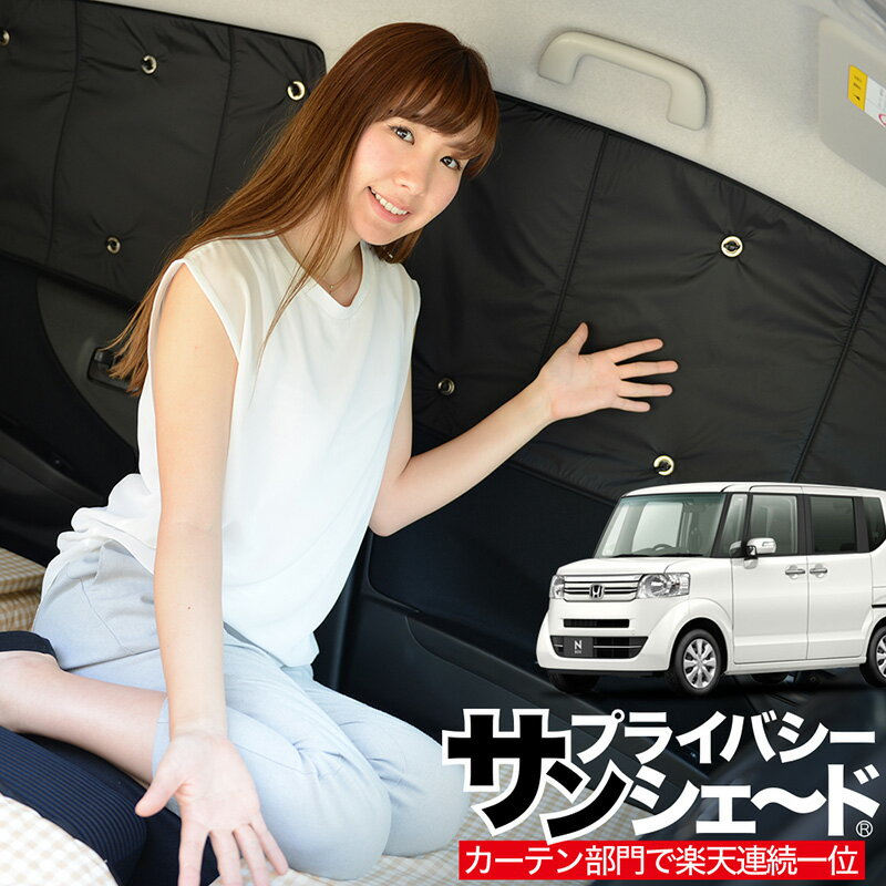 【吸盤+15個】高品質の日本製! N-BOX&N...の商品画像