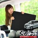 【P19倍は当店だけ】【お得6個】車マット 新型セレナC27...