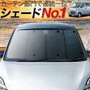 【最大級1100円クーポン】【吸盤+20個】 ハイゼットカー...