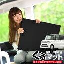 N BOX N-BOX カスタム 1 2 シートクッション ...