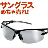 【あす楽対応】人気サングラスブランドAXEの偏光スポーツサングラス ASP-495-BK ゴルフ 釣り ジョギング マラソン ランニング サイクリング 自転車 運転 メンズ レディ