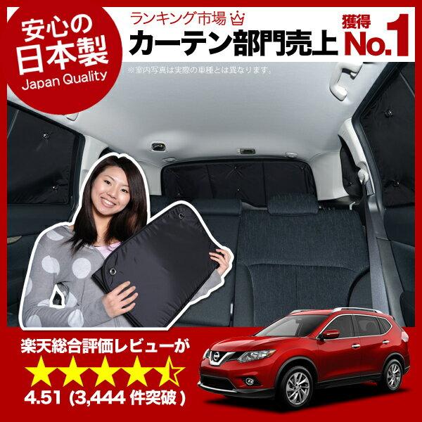 【吸盤+20個】高品質の日本製!エクストレイルT...の商品画像