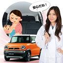 【車で授乳】ベビーカーと合わせて購入、とっても便利!子育てマ...