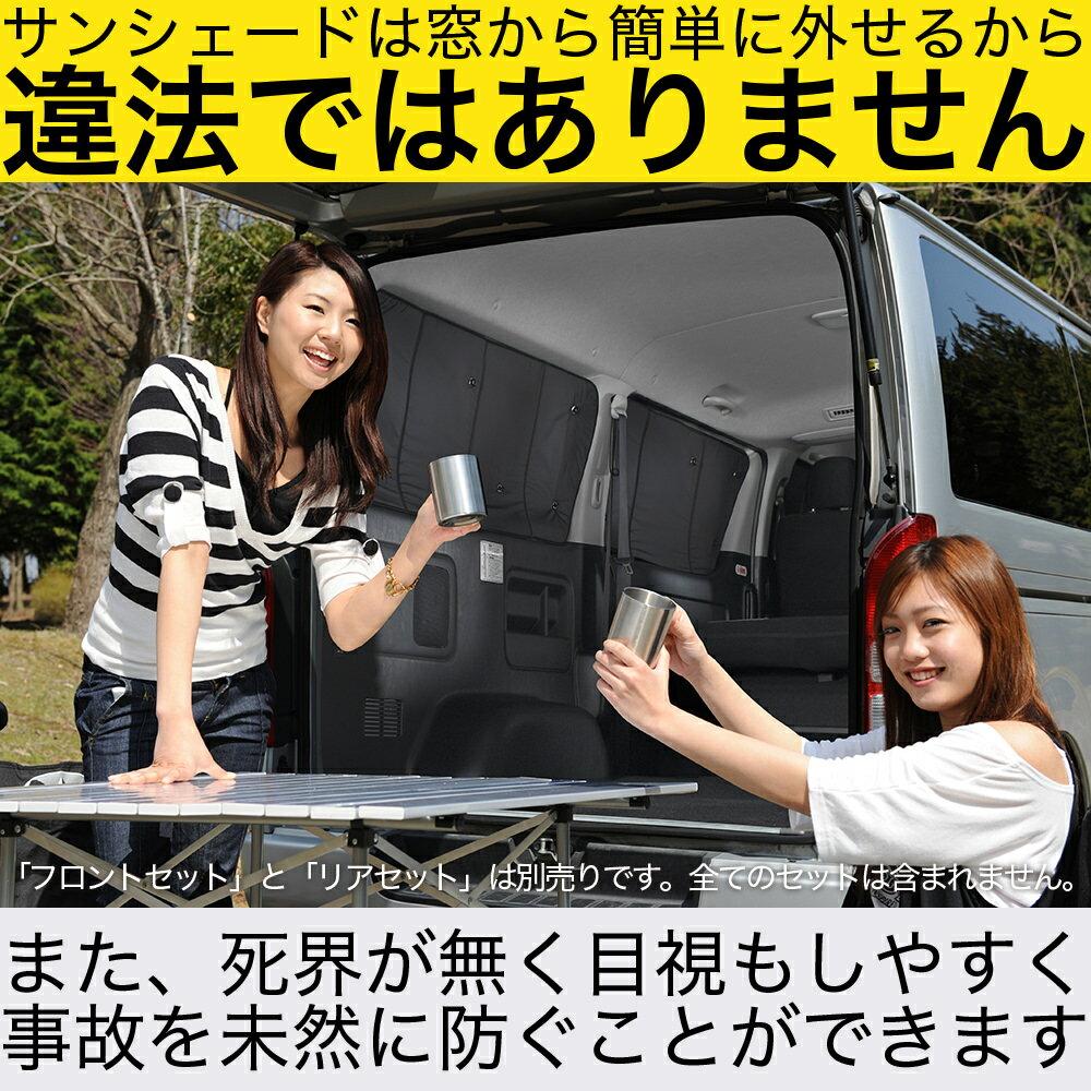 【吸盤+20個】高品質の日本製!エクストレイル...の紹介画像2