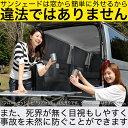 《 新車 トヨタ ハリアーハイブリッド 2WD 2500 HYBRID S 》