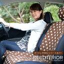 【激安5倍セール】かわいい人気の車用カーシートカバー デコテ...