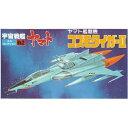 バンダイ メカコレクション 02 コスモタイガーII(宇宙戦艦ヤマト)