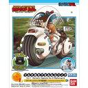バンダイ メカコレクション 1巻 ブルマのカプセルNO.9バイク(ドラゴンボール)