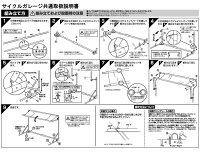 ��ľ���ʡۼ�ž�֤α��褱��!!�������륬�졼��(2��ʬ)CG-1000[�����ꥹ������ޡ���ž�֥��С��������餷���ɤ����Х��������������������եХ������糰���褱���ޥ���ƥ�Х������ʰץ��졼�����ʰײ�������ž���֤���]��ŷHC��e-netshop��