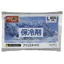 保冷剤ソフト CKF-500【アイリスオーヤマ 食べ物飲み物の冷蔵保管 凍らせて何度も使えるクール