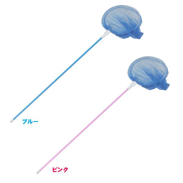 さかな網セット 260S ブルー・ピンク [アイリスオーヤマ] 【0829ap_ho】【RCP】【在庫品】【02P04Jul15】