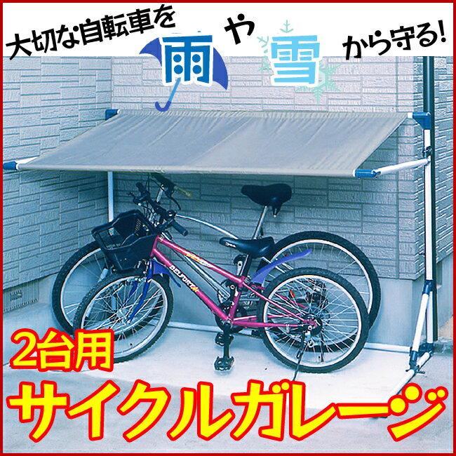 自転車の 自転車のカバー : ・自転車カバー ...