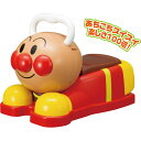 【在庫品】1才から★あちこちスイスイアンパンマン[乗用玩具・大型遊具・アガツマおもちゃ]楽天HC【e-netshop】