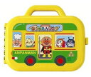 【在庫品】3才から楽しいお勉強がいっぱい!アンパンマン ようちえんバッグ【ジョイパレット・知育・玩具・プレゼントに・おもちゃ・バス・かばんのおもちゃ】【D】【HW】 enetshop1207-Ab【a_2sp1215】02P21Feb12