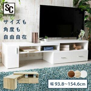伸縮TV台 棚脚タイプ ETVB-9315 送料無料 テレビボー