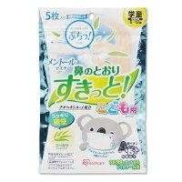 アイリスオーヤマメントールマスクユーカリ5枚入KON-5CY学童