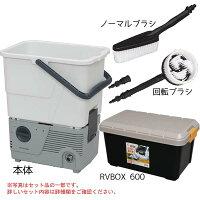 【送料無料】【WEB限定】アイリスオーヤマ水道が無い場所でも使える!!タンク式高圧洗浄機SBT-412P