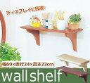 �������륷�����(����ê ���̼���դ�ê) WSH-6024[����60�߱����24�߹⤵��23] �ǥ����ץ졼ê ����ê ŷ���ڻ��� �ʥ����� DIY ���å��� �����ؤ������ꥹ...