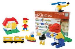 【取寄品】新発売☆ダイヤブロック ベーシック350 diablock BASIC 350【カワダ・ダイヤブロック・定番おもちゃ・知育玩具・指先の訓練・つみき・リニューアル】【TC】 【0829ap_ho】【RCP】