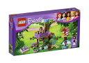 【取寄品】レゴ フレンズ ツリーハウス 3065【LEGO・レゴブロック・女の子向け・ドール・新商品・ブロック遊び・れご・おもちゃ・知育玩具】【T】