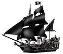 【取寄品】レゴ パイレーツ・オブ・カリビアン ブラックパール号 4184【LEGO・ブロック・レゴブロック・ディズニー・ジャック・スパロウ・スパロウ・スパロー・海賊・クリスマス・Pirates of the Caribbean】【T】enetshop1207-Ab【a_2sp1215】