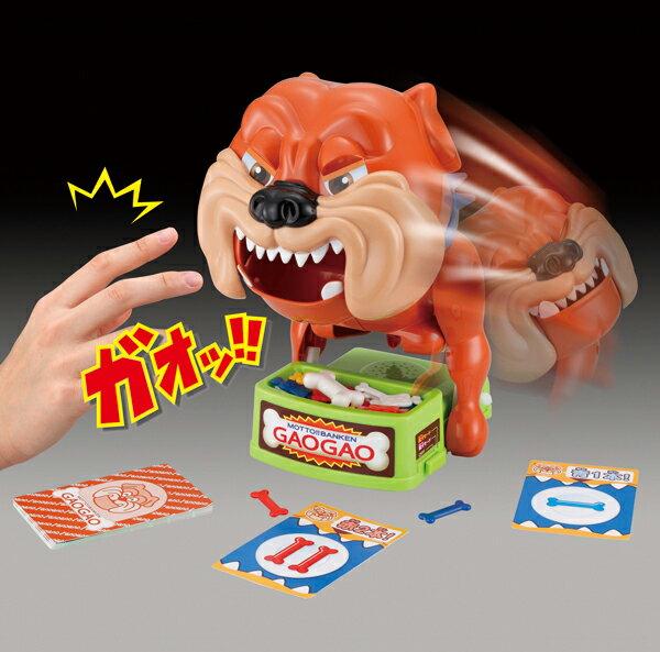 【取寄品】メガハウス もっと!!番犬ガオガオ【びっくりおもちゃ・骨を取ろう・メガハウス・パ…...:hobbytoy:10033529