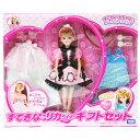 リカちゃんドール LD-01すてきなリカちゃんギフトセットリカちゃん人形とドレスや小物がセットですぐに遊べます♪タカラトミー・人形・ドール・ままごと・人形遊び・...