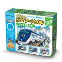 ジグソー STEP3 すすめ特急列車 JP-34【くもん 知育玩具 学習 おもちゃ 勉強】【TC】