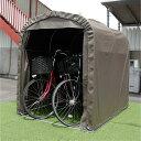 【送料無料】サイクルハウス SH2-SB【D】【南榮工業 サイクルガレージ 自転車置き場】【10P04Jul15】