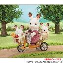 \ポイント10倍☆/シルバニアファミリー カ-625 三人乗り自転車エポック シルバニア ドールハウス 動物 知育玩具 ままごと お人形遊び 女の子向け 着せ替え 【TC】
