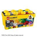 レゴ クラシック 10696 黄色のアイディアボックス <プラス>【LEGO レ...