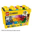 レゴ クラシック 10698 黄色のアイディアボックス 【送料無料】【LEGO レゴブロック 知育玩具 子供 男の子 女の子 指先の発達 積み木 つみき プレゼント】【DC】【即納可能】