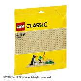 【取寄品】レゴ クラシック 10699 基礎版 (ベージュ)【LEGO レゴブロック 知育玩具 子供 男の子 女の子 指先の発達 積み木 つみき プレゼント】【TC】【02P04Jul15】
