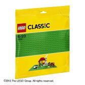 レゴ クラシック 10700 基礎版 (グリーン)【LEGO レゴブロック 知育玩具 子供 男の子 女の子 指先の発達 積み木 つみき プレゼント】【TC】